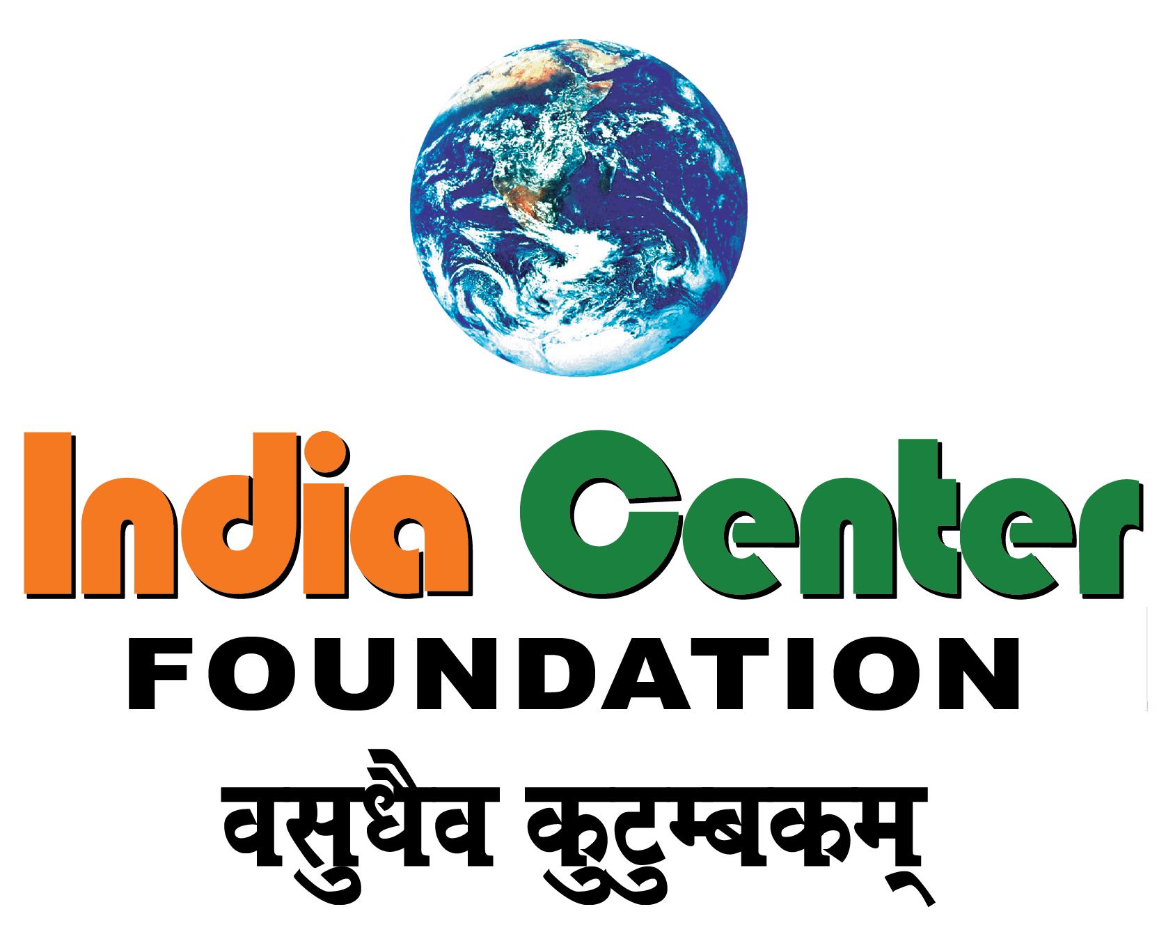 indiacenterfoundation